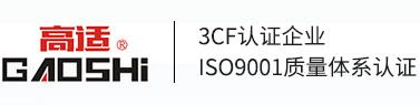 潛(qian)水排(pai)污泵_水泵控制櫃_3CF消防控制櫃「廠(chang)家」-上海(hai)高(gao)適(shi)泵閥(fa)